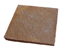 ジャワテッペイ鉄平石300角(4枚入り)ガーデニング石材敷石平板石畳石でお庭を!飛石ステップストーン石板エクステリアジャワ鉄平石