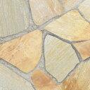 乱形石 自然石 アルビノミックス イエロー 乱形 石材 石 黄色 1ケース販売 束 0.5m2 0.5平米 石英岩 クォーツサイト …