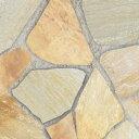乱形石 乱形 石材 アルビノイエロー 1ケース 販売 束 0.5m2 0.5平米 自然石 石 乱形石材 石英岩 クォーツサイト アル…