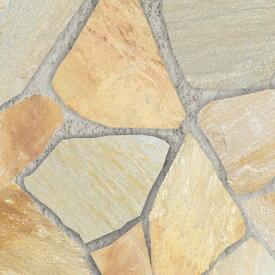 乱形石 乱形 石材 アルビノイエロー 1ケース 販売 束 0.5m2 0.5平米 自然石 石 乱形石材 石英岩 クォーツサイト アルビノミックス イエロー 黄色 庭 アプローチ ガーデニング 【送料無料】