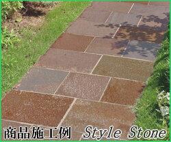 敷石踏石平板ジャワテッペイ鉄平石300角方形(4枚入り)ジャワストーン茶色ガーデニング石材床石畳飛石ジャワ鉄平石