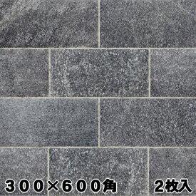 石材 自然石 庭石 敷石 庭 クォーツサイト 石英岩 石材 平板 ギャラクシアンブラック 300×600mm角 2枚入販売 黒 ブラック ガーデニング 石 送料無料 送料込み