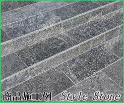 石材床平板ギャラクシアンブラック300×600mm角(2枚入り)クォーツサイト黒ブラックガーデニング敷石庭エクステリアDIY