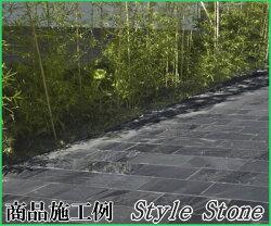 石材床平板ギャラクシアンブラック300×600mm角(2枚入り)クォーツサイト黒ブラックガーデニング敷石庭玄関アプローチ板石エクステリアDIYクォーツサイト石英岩
