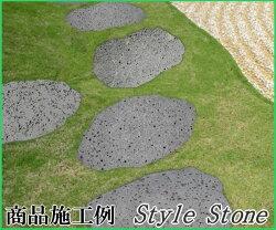 飛石ステップストーン飛び石敷石踏石踏み石玄関火山岩バサルト大判グレー黒系和風ガーデニング石材庭diy