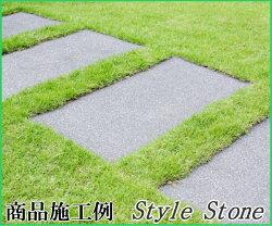 御影石敷石平板床グレー御影石300×600×20ジェットバーナー(2枚入り)庭ステップストーンガーデニング用敷石石畳飛び石飛石