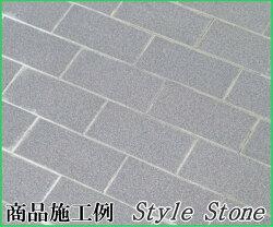御影石板石敷石庭石平板踏み石踏石床グレー御影石板石300×600×20ジェットバーナー2枚入庭玄関ステップストーンガーデニング用敷石石畳飛び石飛石