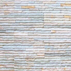 壁石 壁 石 貼り レッジストーン 石張り 割肌 壁用石材 天然石 スタックストーン パネル 山型 ピンク 壁石材 4枚入 外壁 壁用 壁材 ボーダー ストーン壁 小端積み 石積み