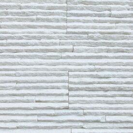 壁石 壁 石 貼り 壁石材 割肌 壁用石材 スタックストーン パネル 山型 ホワイト 白 4枚入 レッジストーン 天然石 外壁 壁用 壁材 石張り 小端積み 石積み ボーダー ストーン