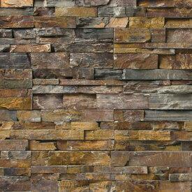 壁石 壁石材 割肌 壁用石材 パネル スタックストーン マルチカラーブラウン 4枚入 レッジストーン 石貼り 外壁 壁用 壁材 小端積み 天然石 壁 石積み 石張り 石 ボーダー ストーン