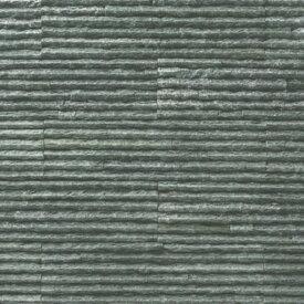 壁石 壁石材 割肌 山型グリーン 壁用石材 スタックストーン 石貼り パネル 4枚入 レッジストーン 天然石 壁 外壁 壁用 壁材 石張り 小端積み 石積み 石 ボーダー ストーン