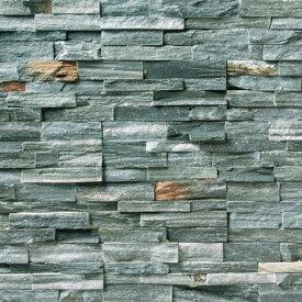 壁石 壁石材 割肌 ラフグリーン 壁用石材 スタックストーン パネル 5枚入 レッジストーン 外壁 壁用 壁材 石貼り 石張り 天然石 壁 小端積み 石積み 石 ボーダー ストーン
