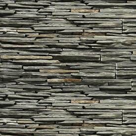 壁石 壁 石 貼り レッジストーン 壁石材 割肌 壁用石材 スタックストーン ソリッドグレイ パネル 3枚入 天然石 外壁 壁用 壁材 石張り 小端積み 石積み ボーダー ストーン