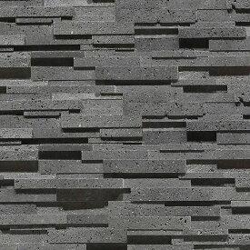 壁石 壁 石 貼り レッジストーン 壁石材 壁用石材 スタックストーン 溶岩石 フラットブラック パネル 3枚入 天然石 溶岩 外壁 壁用 壁材 石張り 小端積み 石積み ボーダー ストーン