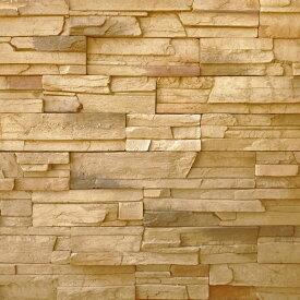壁石 壁 石 貼り レッジストーン 壁石材 セメント系擬石 スタックストーン チャコールベージュ パネル 0.86平米入り 割肌 壁用石材 外壁 壁用 壁材 石張り 小端積み 石積み ストーン