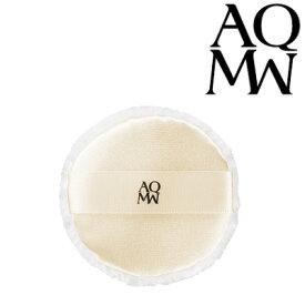 【あす楽】 AQ MW フェイスパフ S コーセー コスメデコルテ [ COSME DECORTE / AQMW / KOSE / フェイスパウダー パフ / フェイス / スポンジ ]『0』