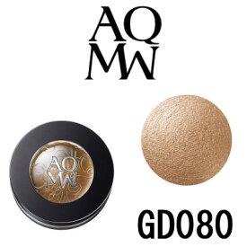 【あす楽】 コスメデコルテ アイグロウジェム コーセー AQ MW GD080 [ COSMEDECORTE / アイグロー / KOSE / ゴールド / 金 / クリームアイシャドウ / ジェルアイシャドウ / アイシャドー ポイントメイクアップ ]『2』