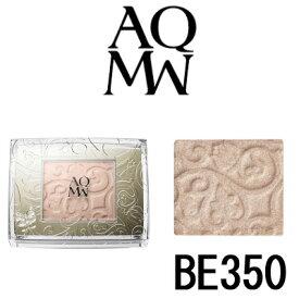 【あす楽】 AQ MW シングル アイシャドウ 【 BE350 】 コーセー コスメデコルテ [ COSME DECORTE / AQMW / KOSE / ベージュ / シングルアイシャドウ / アイシャドー / アイメイク ]『0』