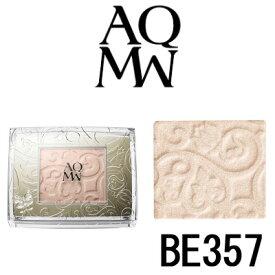【あす楽】 AQ MW シングル アイシャドウ 【 BE357 】 コーセー コスメデコルテ [ COSME DECORTE / AQMW / KOSE / ベージュ / シングルアイシャドウ / アイシャドー / アイメイク ]『0』