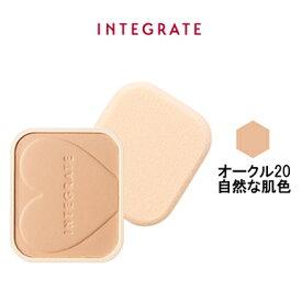 【あす楽】 資生堂 インテグレート プロフィニッシュファンデーション オークル20 自然な肌色 レフィル / ケース別売 SPF16 ・ PA++『0』