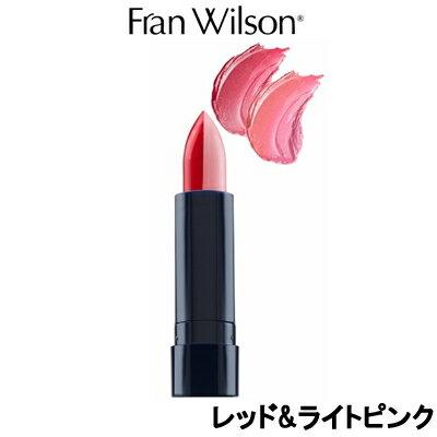 フランウィルソン ムードマッチャーリップ スプリット レッド&ライトピンク 3.5g【tg_tsw_7】『0』