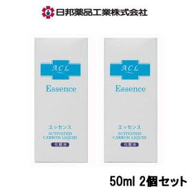 【あす楽】 日邦薬品 ACL アクル エッセンス50ml 2個セットACL アクル アクルエッセンス アクル エッセンス 化粧水 保湿用化粧水 スキンケア 乾燥肌 脂性肌 『5』