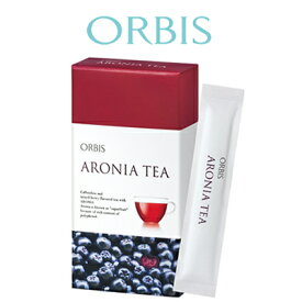 オルビス アロニアティー ミックスベリー風味 14日分 1.5g×14袋 【tg_tsw】【ID:0106】ORBIS アロニア ダイエット 紅茶 アントシアニン ミックスベリー 『2』
