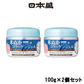 【あす楽】 日本盛 米ぬか美人 コラーゲンジェル 100g × 2個セット日本盛 ジェル KCジェル オールインワン 無香料 スキンケア コラーゲン しっとり 保湿 うるおい 時間短縮 時短 『5』