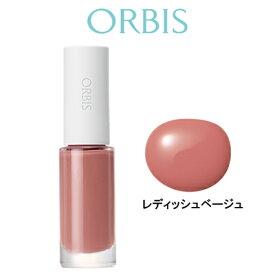 オルビス ネイルカラー レディッシュベージュ ORBIS メイクアップ ネイル マニキュア ネイルカラー 無香料 【tg_tsw_7】『0』