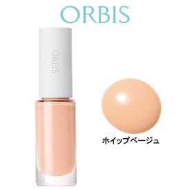 オルビス ネイルカラー ホイップベージュ 【tg_tsw】【ID:0106】ORBIS メイクアップ ネイル マニキュア ネイルカラー 無香料 『0』