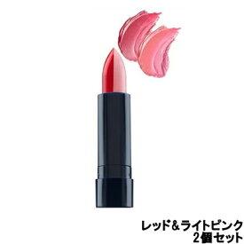 【あす楽】 フランウィルソン ムードマッチャーリップ スプリット レッド&ライトピンク 3.5g × 2個セットmood matcher 口紅 リップ リップスティック ルージュ リップカラー 唇 潤い 色が変わるリップ 落ちにくい セット 『0』