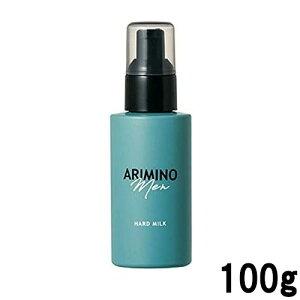 【あす楽】 アリミノ メン ハード ミルク 100g [ ARIMINO / スタイリング剤 / ヘア スタイリング / ヘアセット / 髪 / ヘアスタイル / ウェット / 束感 / メンズ / 男性 / ミルク状 / ミルクタイプ / ミ