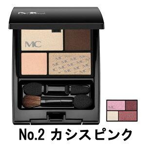 メイコー化粧品 MCコレクション アイカラーパレット No.2 カシスピンク [ meiko cosmetics / ポイントメイク / アイシャドウ / アイシャドー / チップ ブラシ付 / アイメイク / パウダー / ベースカラ