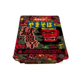 【あす楽】【お一人様1個限り】 まるか食品 ペヤング 獄激辛やきそば 119g [ peyoung / インスタント 食品 / カップ 焼きそば / カップ やきそば / スタミナ / ソース / 旨味 / 唐辛子 / 激辛 / 罰ゲー