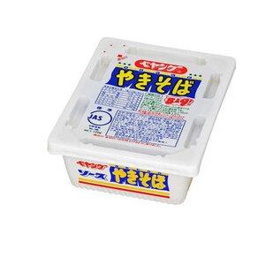 【あす楽】【お一人様1個限り】 まるか食品 ペヤング やきそば 120g [ peyoung / インスタント 食品 / カップ 焼きそば / カップ やきそば / まろやか ソース / 喉ごし / もっそり感 / 本格 鉄板 やき
