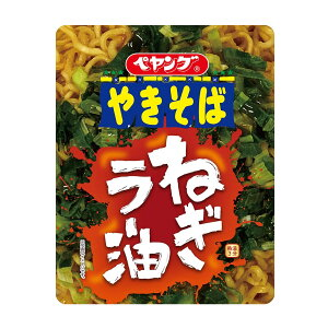 【あす楽】【お一人様1個限り】 まるか食品 ペヤング ねぎラー油 118g [ peyoung / マルカ / やきそば / カップ 焼きそば / インスタント 焼きそば / インスタント麺 / インスタント食品 / 麺類 / 即
