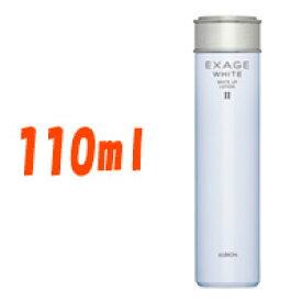 【あす楽】 アルビオン エクサージュホワイト ホワイトアップ ローション ( 2 ) 110ml [ ALBION / EXAGE WHITE / スキンケア / 薬用 化粧水 ]『4』