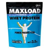 【あす楽】お一人様1個限り グリコ プロテイン 3.5kg 【 サワーミルク風味 】 マックスロード ホエイプロテイン パウダー 3.5kg サワーミルク パワープロダクション [ glico / MAXLOAD / サプリメント ]『4』
