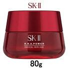 【あす楽】 SK2 RNA ラディカルニューエイジ 80g ( 美容乳液 クリーム / rnaパワー ニューエイジ 80 g ステムパワーの後継品 SK2 SK sk-ii R.N.A. ) (57763)丸得『5』