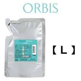 オルビス アクアフォース モイスチャー 【 L さっぱりタイプ 】 つめかえ用 50g [ ORBIS / 美容液 / 保湿液 ]『0』【tg_tsw_7】