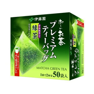 おーいお茶 プレミアムティーバッグ 宇治抹茶入り緑茶 50袋