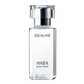 【あす楽】 ハーバー スクワラン 60ml [ HABA / 無添加 /保護 /オイル / スキンケア / スクワランオイル ]ハーバースクワラン 60ml 『2』