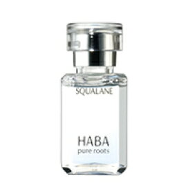 【あす楽】 ハーバー スクワラン 15ml [ HABA / 無添加 / 保護 / オイル / スキンケア / スクワランオイル / 在庫処分 / フェイスオイル / 潤い ]ハーバースクワラン 15ml 『0』