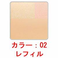 【あす楽】 RMK プレストパウダー N ( P ) 【 02 】( レフィル )/ ケース別売 8.5g SPF14 PA++ [ アールエムケー / ルミコ ]『0』