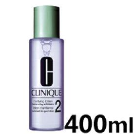 【あす楽】 クリニーク クラリファイングローション2 400ml 海外処方[ CLINIQUE / 化粧水 ]( 020714462727 )クリニーク クラリファイングローション2 400ml ( CLINIQUE / 化粧水 ) 肌のお悩み『5』