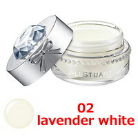 【あす楽】 ジルスチュアート リラックス メルティ リップ バーム 【 02 lavender white 】 7g [ JILL STUART / リップグロス ]『1』