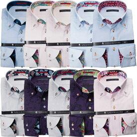国産長袖純綿ドレスシャツ コンフォート 別注シリーズ ジャガード織柄 ボタンダウン カラーシリーズメンズ fs3gm 派手 個性的 オシャレ