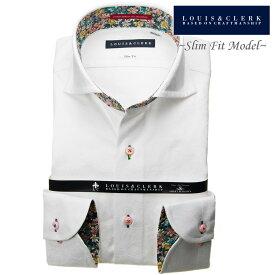 1808 国産長袖綿100ドレスシャツ スリムフィット カッタウェイワイドカラー ホワイト ジャガード ペイズリーメンズ 派手 個性的 オシャレ【クリアランス】