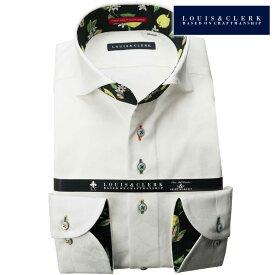 1811 国産長袖綿100ドレスシャツ コンフォート カッタウェイワイドカラー ホワイト ジャガード迷彩柄メンズ 派手 個性的 オシャレ【クリアランス】