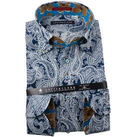ドレスシャツ ワイシャツ シャツ メンズ 国産 長袖 純綿100% ボタンダウン ペイズリー総柄プリント ネイビー ホワイト fs3gm 【DEAL】